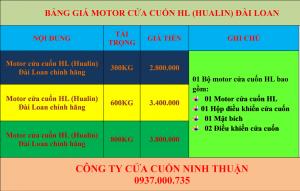 BẢNG GIÁ MOTOR CỬA CUỐN HL (HUALIN) ĐÀI LOAN