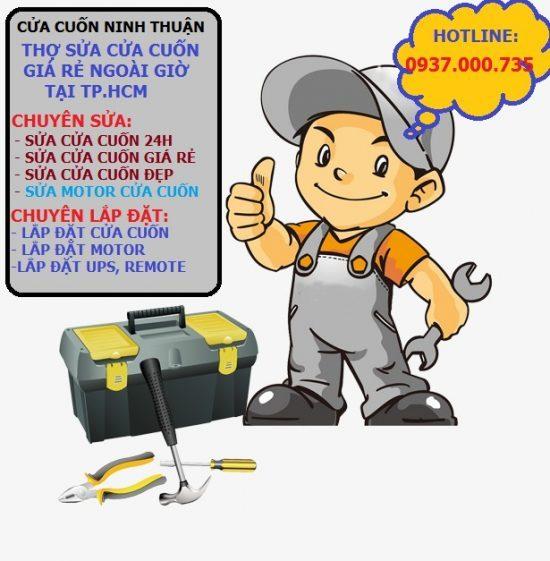 Thợ sửa cửa cuốn giá rẻ ngoài giờ tại tp.hcm